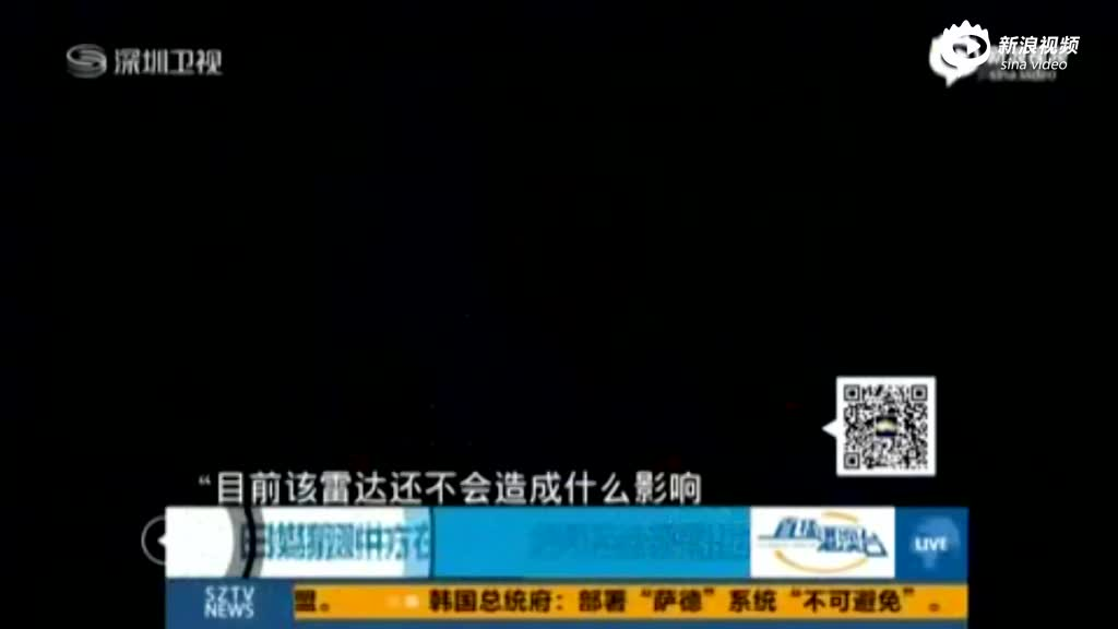 日本又抗议!称中国在东海油气平台装雷达
