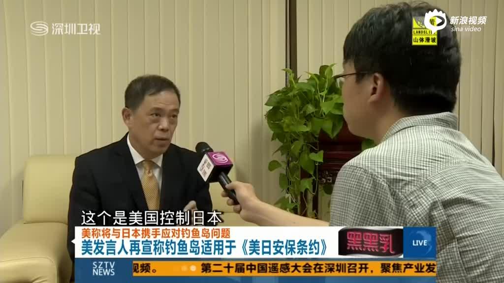 钓鱼岛:日巡逻船再向中国公务船喊话 美发表立场