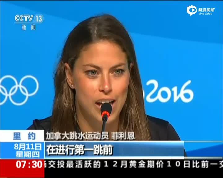 奥运泳池一夜间从蓝变绿 原因不明遭运动员吐槽
