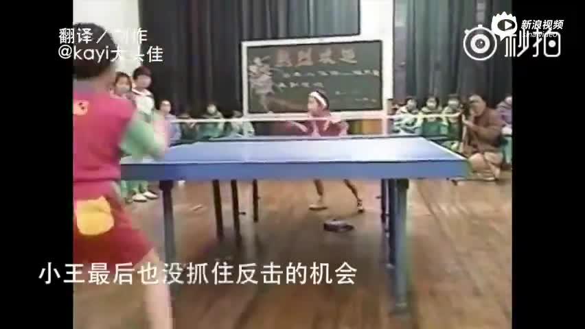 6岁福原爱初次来到中国 挑战小学乒乓高手
