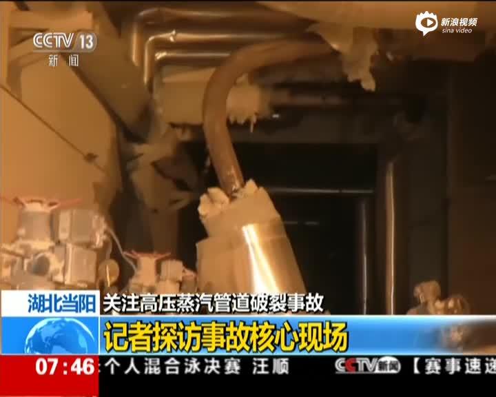 记者探访当阳爆炸事故现场:体感温度仍可达38度