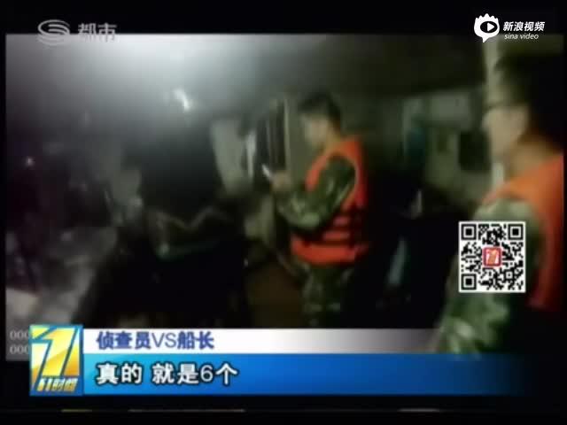 深圳截获549吨走私旧衣 部分甚至来自太平间