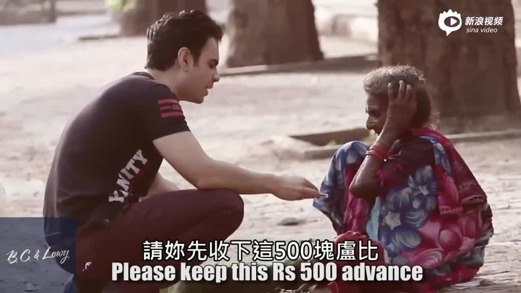 印度百岁老人路边卖梅子 坚持靠自己谋生