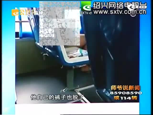 实拍男子公交车上换女内裤 动作猥琐还闻一闻