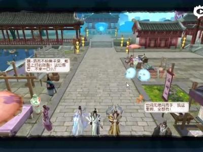 《诛仙手游》CG动画与新手指引