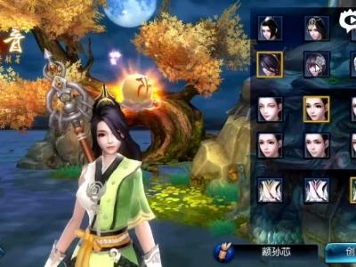 《诛仙手游》角色创建与开篇原场景动画