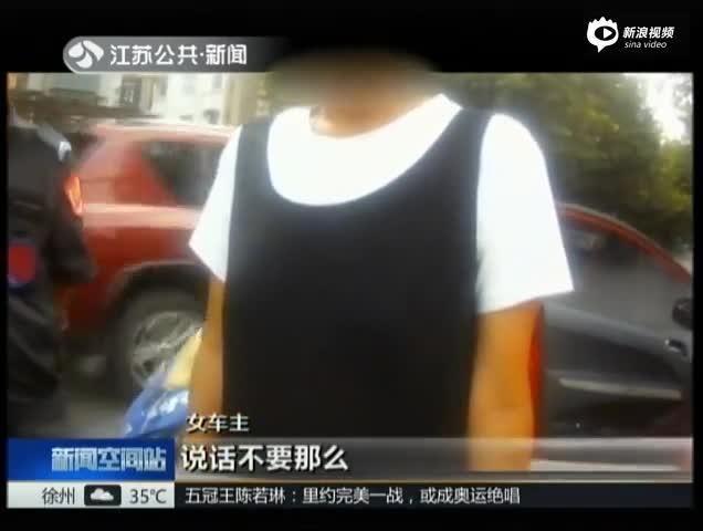 实拍违章女司机辱骂警察 并打掉执法记录仪