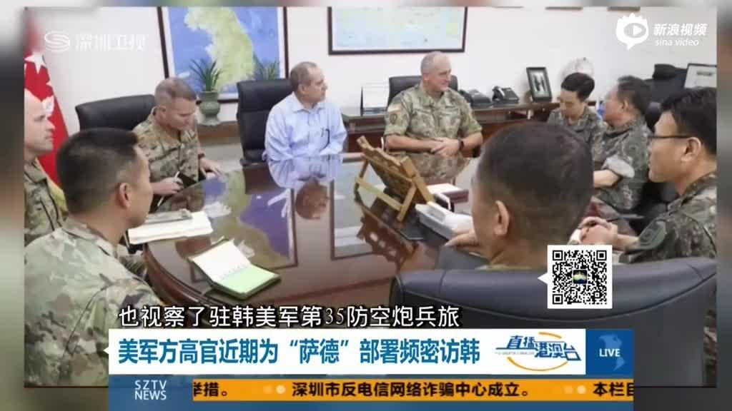美陆军参谋长访中日韩 将听取韩