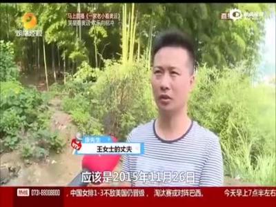 湖南女子自称怀孕17个月