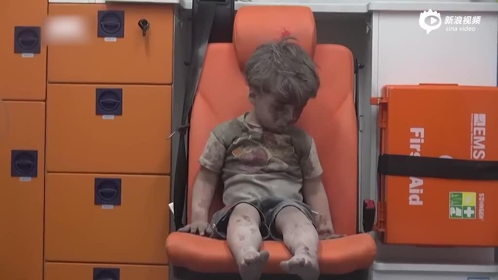 叙利亚男童空袭中死里逃生 浑身灰尘血流不止