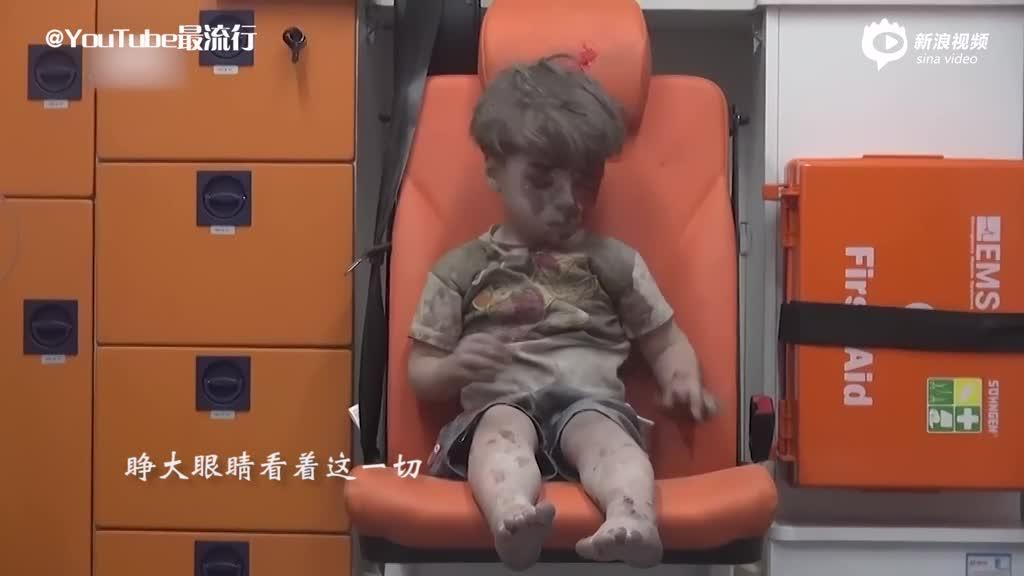 心酸!记录三个让世界哭泣的叙利亚孩子
