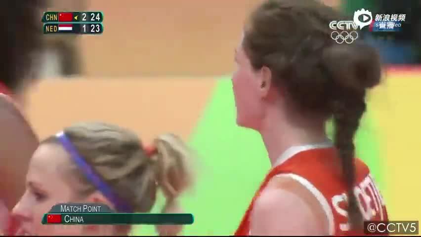 现场:中国女排复仇荷兰闯入决赛
