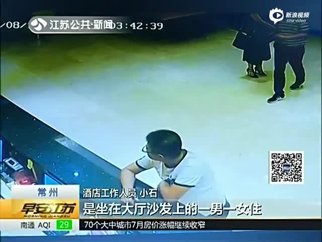3男1女开房未带身份证被拒 暴打前台女服务员