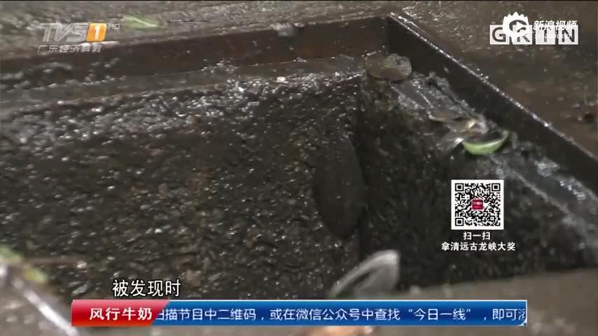 19岁女孩污水渠内离奇溺亡 水深仅0.5米