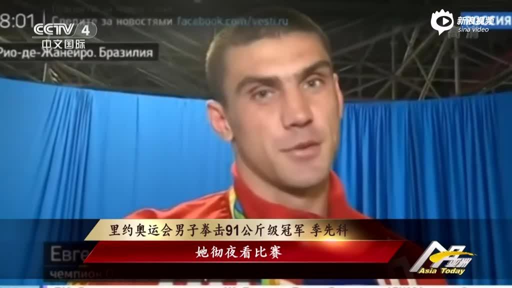 普京保镖抽空参加奥运会 摘得奥运拳击金牌