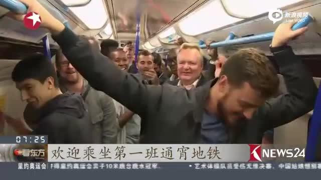 """伦敦开通通宵地铁 市长""""客串""""车厢播音员"""