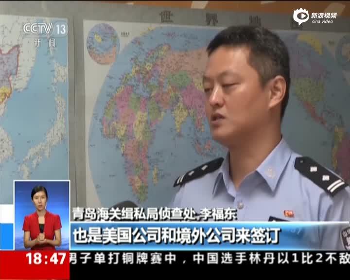"""团伙走私日本""""辐射海鲜""""卖中国 绕道越南入境"""
