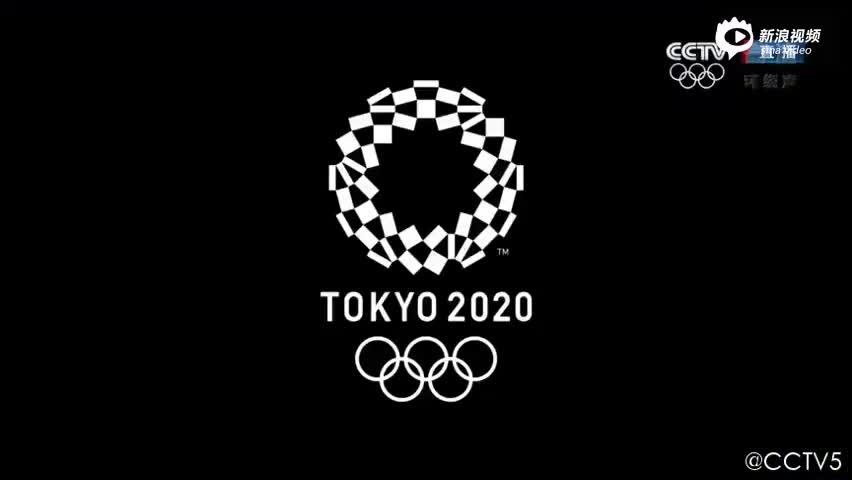里约奥运交棒东京图片