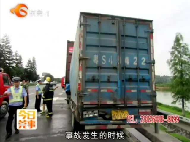 货车追尾致司机当场身亡一幕 驾驶位后移2米