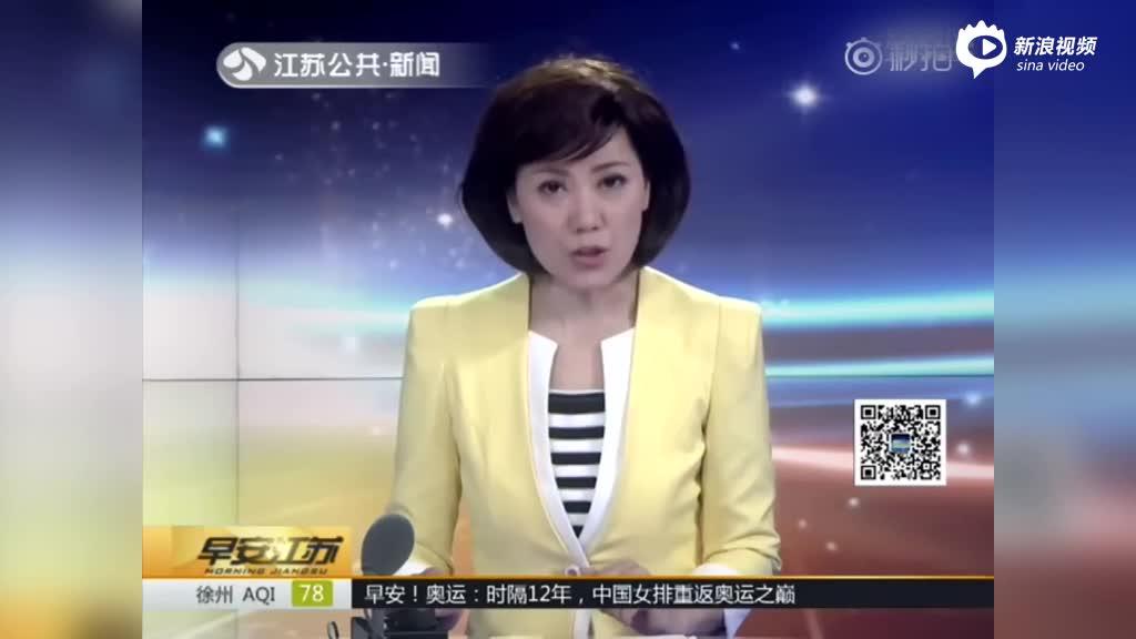 实拍:德云社张云雷受伤 坠落原因不明