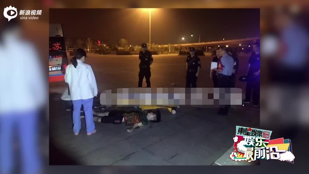 视频:疑德云社张磊南京坠落 头部出血正抢救