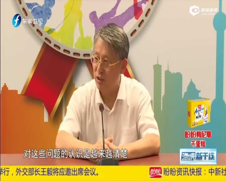 上海统战部长抵台出席双城论坛 回应