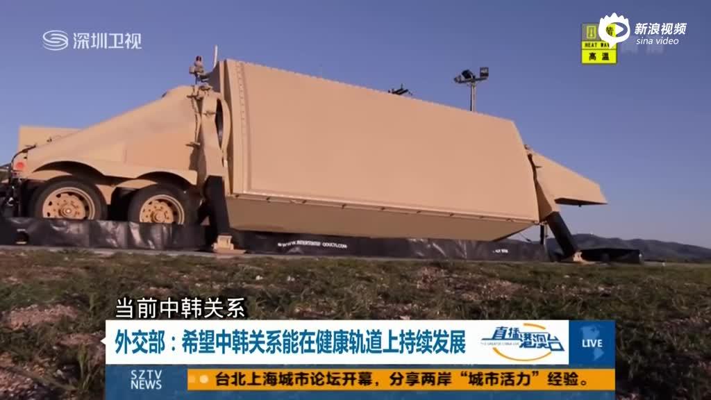 韩称中国轰炸机飞入重合识别区 韩战机拦截