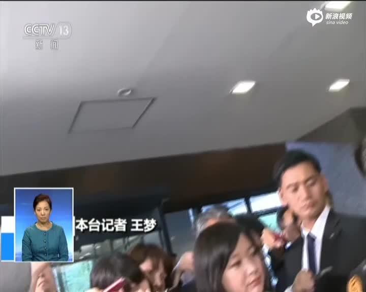 中日韩外长会在东京举行 王毅:正视历史是必要的