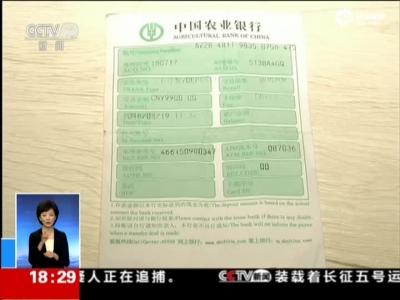 女大学生徐玉玉电信诈骗案告破