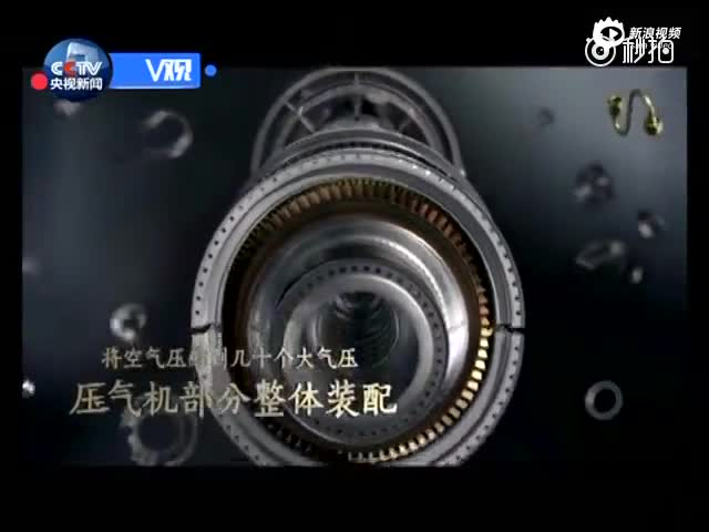 震撼视频!90秒展示航空发动机装配全过程