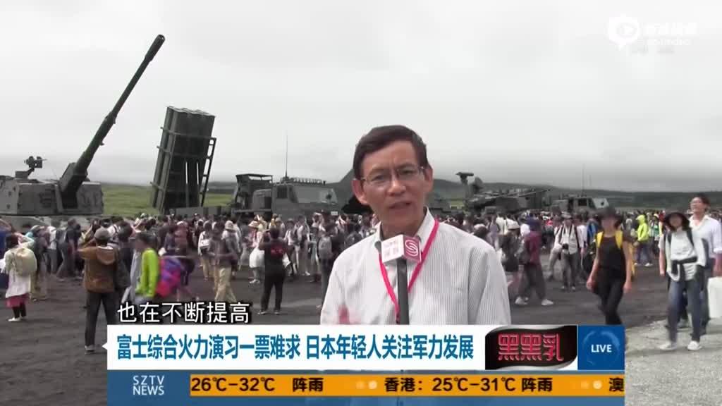 日本演习秀水陆两栖战车 新防相低调观摩演习