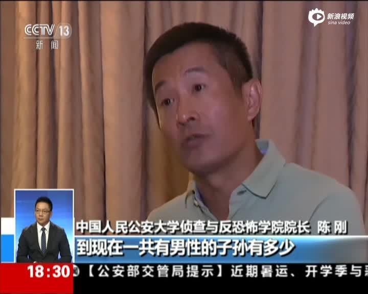 揭秘高承勇落网:家族成员被抓 相似基因锁定凶手