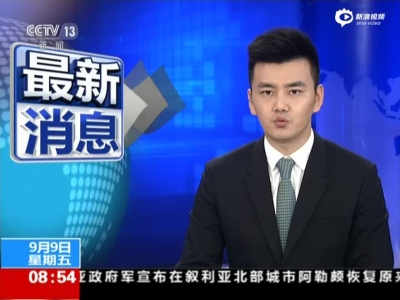 朝鲜发生5.0级地震疑似爆炸