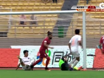 梅州主场2-0胜中能
