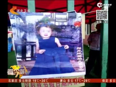 四岁女童被遗忘校车内窒息身亡