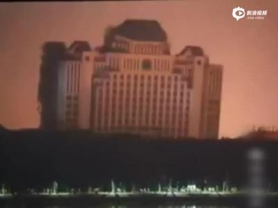 实拍:武汉大学拆除教学楼