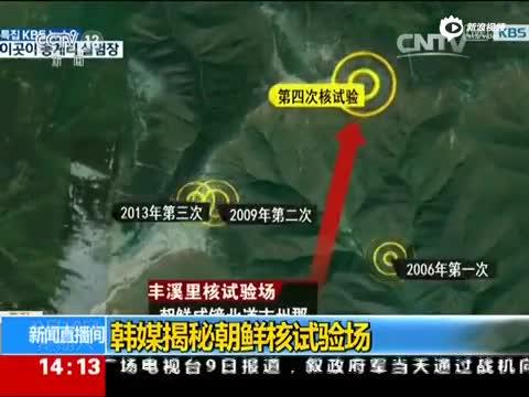 揭秘朝鲜核试验场:坑道呈螺旋形 设10多扇铁门