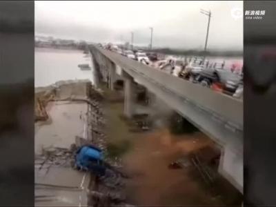实拍:江西省泰和县桥梁坍塌瞬间