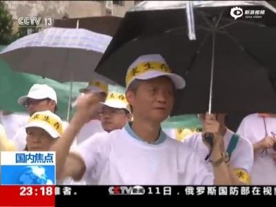 陆客锐减  台湾旅游业今万人大游行