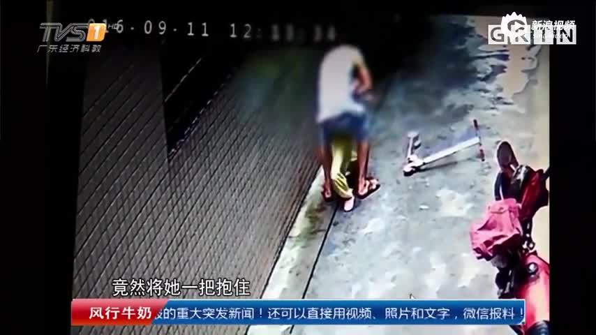 监拍变态男连续猥亵两女童 村民抓获扭送派出所
