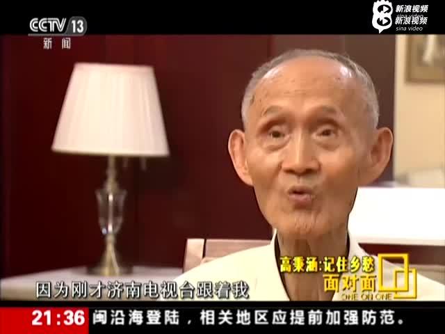 81岁台湾老兵感叹:4个孙子孙女全是小台独