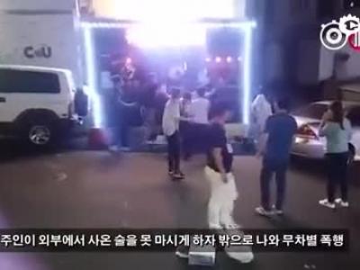 中国游客在韩国殴打餐馆女老板