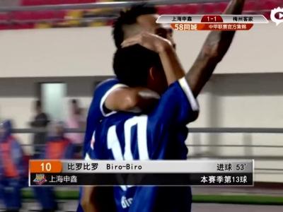 进球大战申鑫5-3梅州