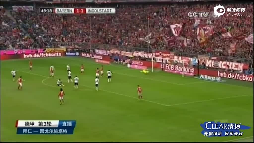 进球视频-里贝里分球再献助 阿隆索外围怒轰世界波