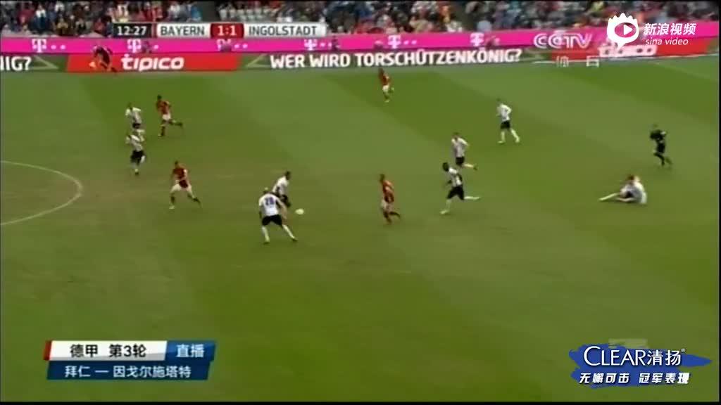 视频集锦-里贝里3助攻莱万阿隆索破门 拜仁3-1逆转