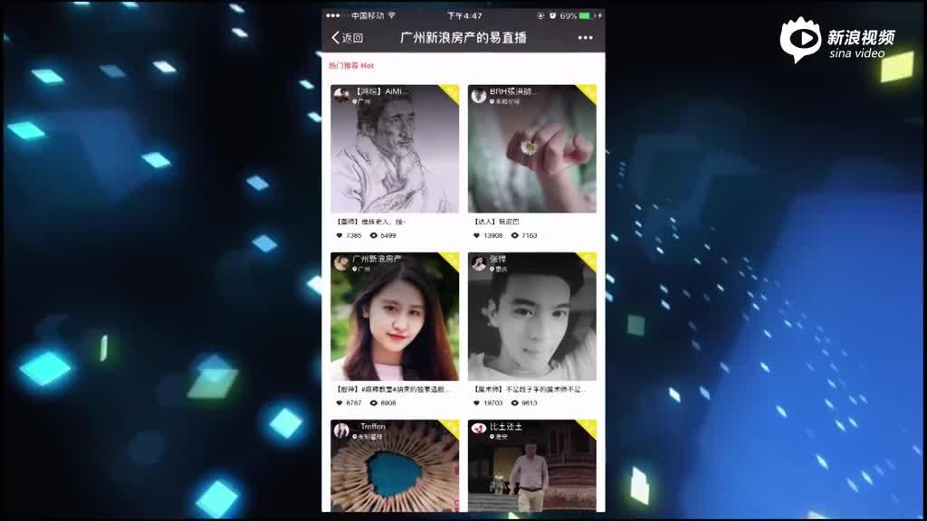 保利奥斯卡-广州乐居2016宣传片