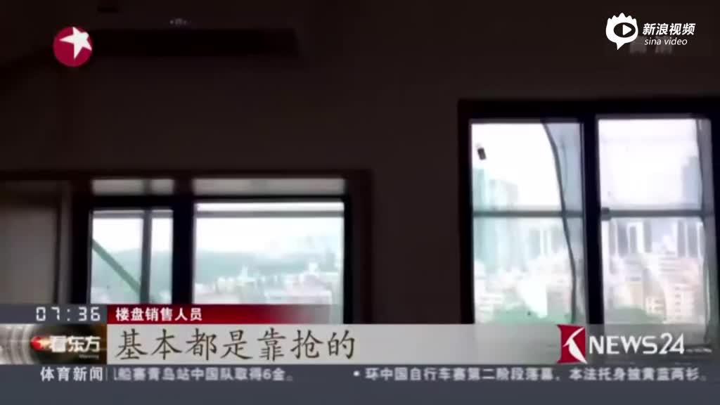 """深圳6平米""""鸽笼房""""规划存疑 规土委启动调查"""