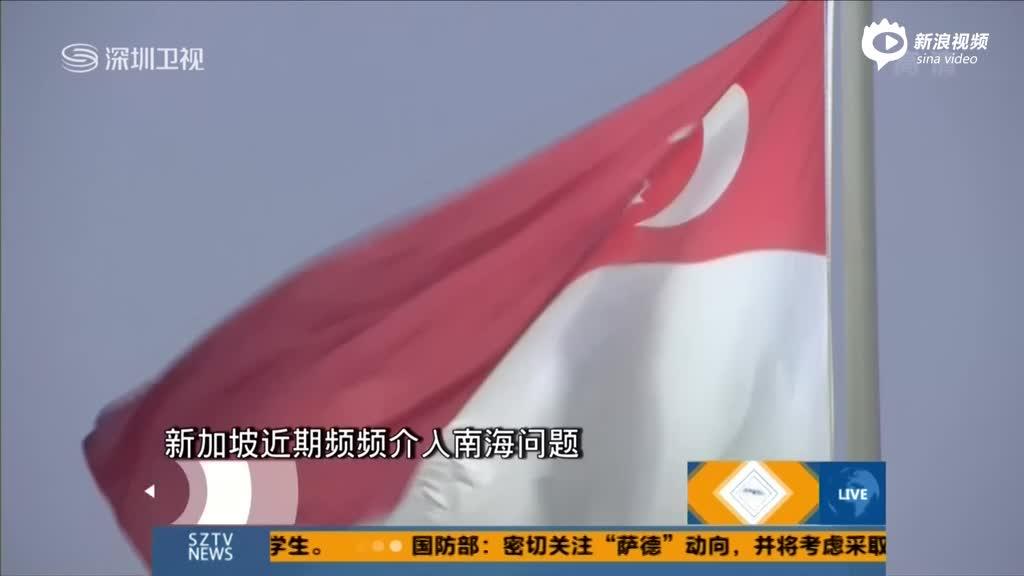 新加坡再搅局 李显龙与安倍会晤共提南海利益秩序
