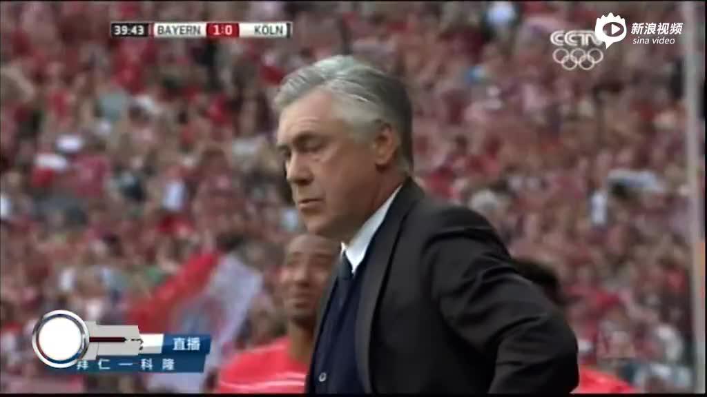 进球视频-贝尔纳特强袭传中 基米希俯身冲顶破僵局