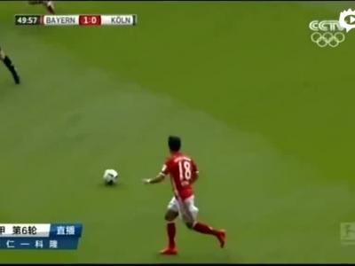 基米希破门拜仁1-1科隆
